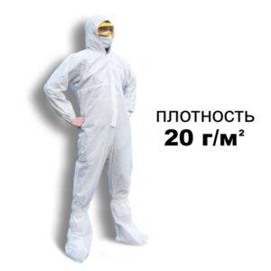 Комбинезон Каспер 20