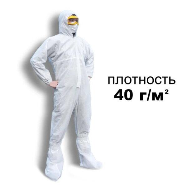 Комбинезон Каспер 40